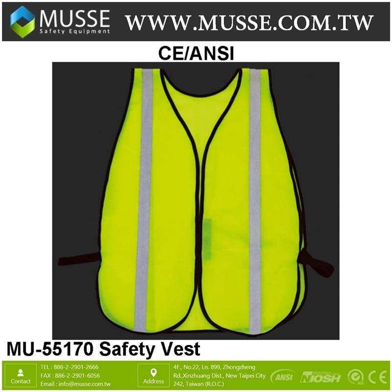 MU-55170 Блестящий светоотражающие зимняя одежда безопасности антипылевым, защитная обувь