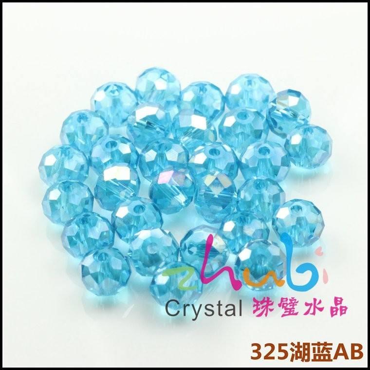 brillante de cristal grande allanar rondelle cuentas con dos agujeros