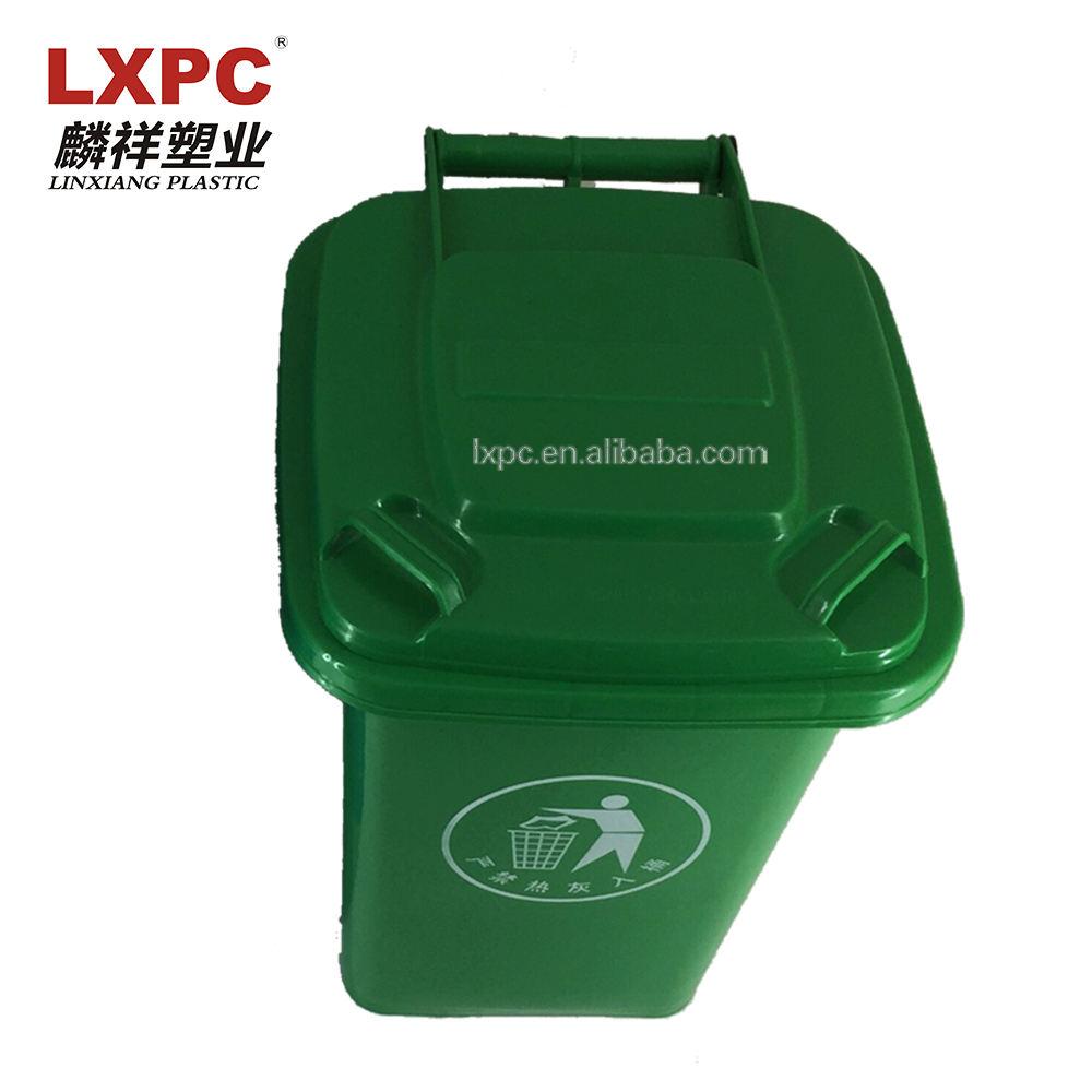 En plein air En Plastique 50 Litres Recycler Poubelle Bin