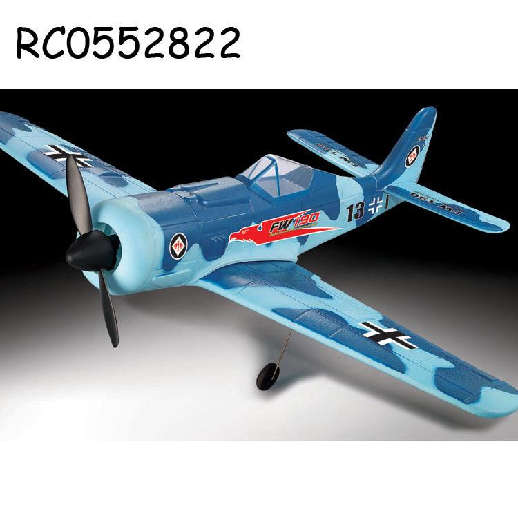 Multifuncional 2,4g RC avión para ventas al por mayor
