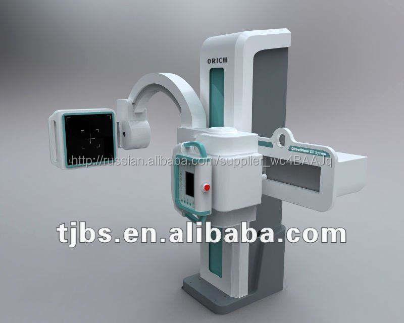 630mA цифровой x - рентгеновский аппарат [ одобренное се ]