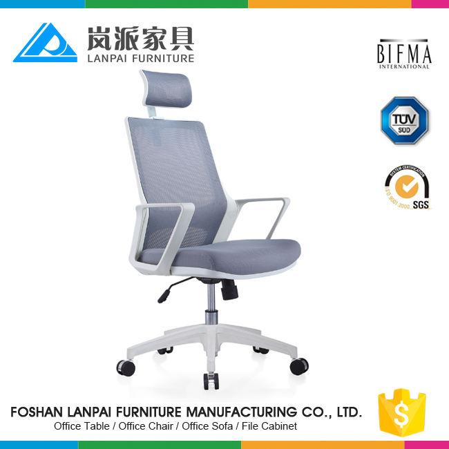 2017 Venta <span class=keywords><strong>Superior</strong></span> comercial moderna malla silla ergonómica de malla silla de oficina muebles