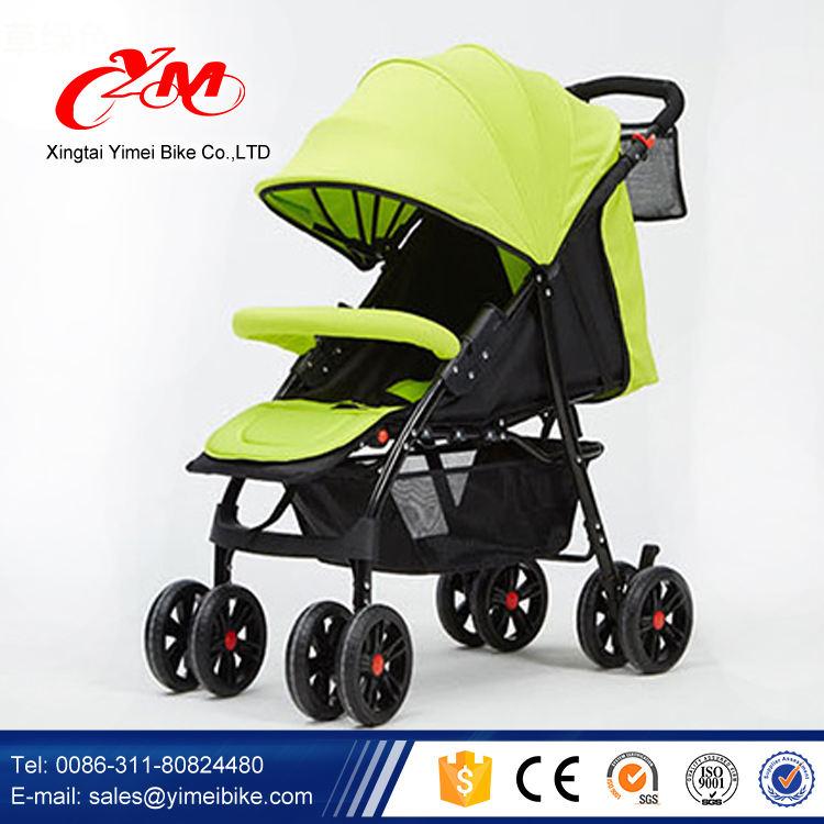 Barato al por mayor del cochecito de bebé para niños/China cochecito de bebé Fábrica de la ciudad de xingtai/custom c