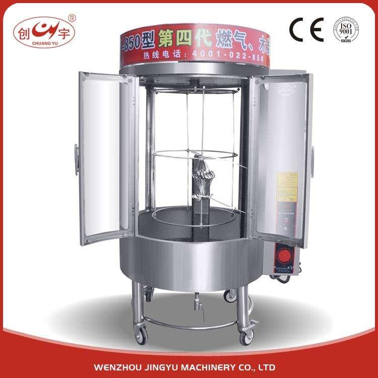 Chuangyu 115 كيلوجرام lpg غاز الدجاج بطة آلة تحميص فرن الخبز صينية