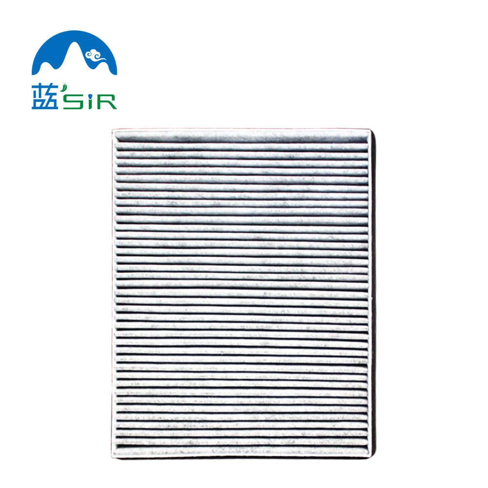 에어컨 필터 가격 저렴한 가격 AC4025/26/ACP027 고효율 PM2.5, 유해 가스 항균