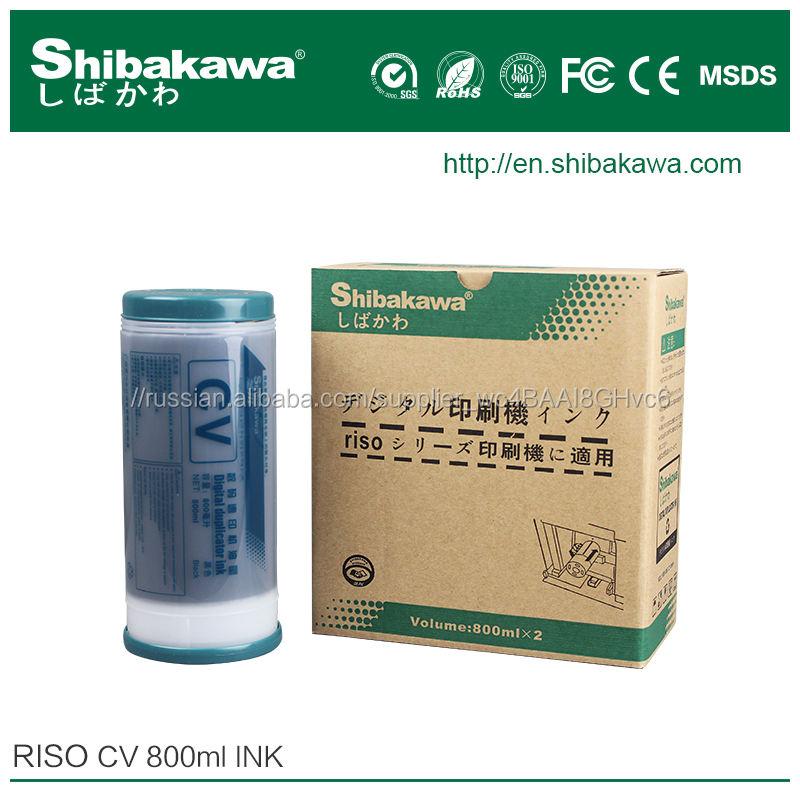 Совместимость CZ Чернил с чипом для Цифрового Дубликатора CV1860 CV1850