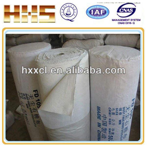 высокого качества изоляционных асбестовой ткани для metallugical выдерживать щелочной кислоты высокой температуре