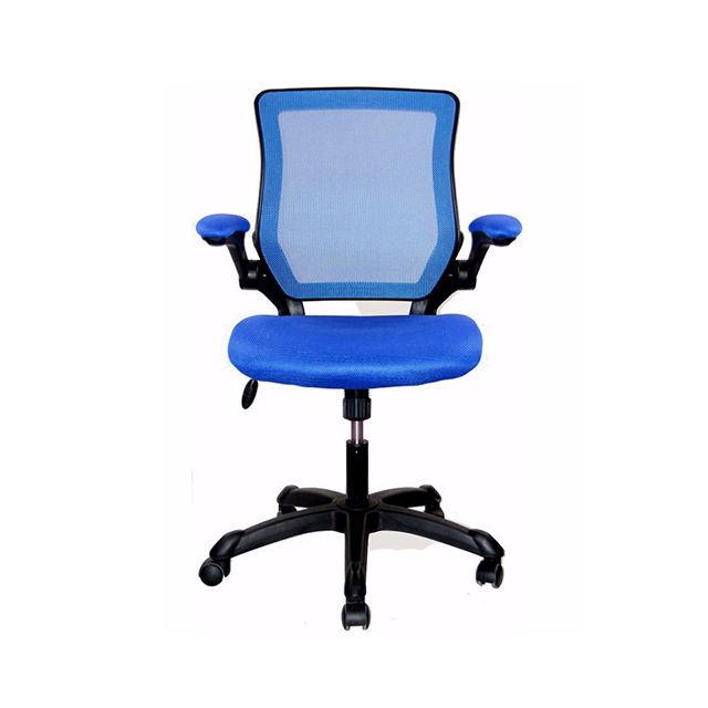 Malha cadeira de escritório <span class=keywords><strong>giratória</strong></span> elevador equipe tarefa de elaboração de balanço