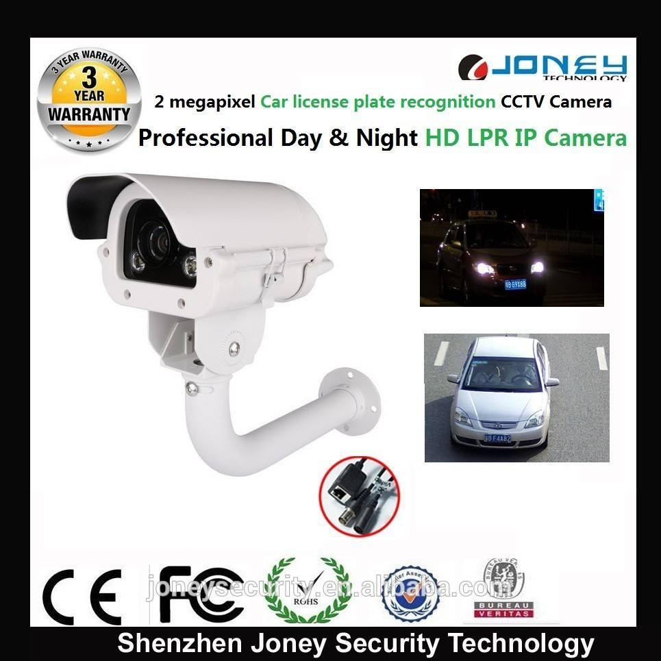 Profesional de megapíxeles 2 coche reconocer placa de circuito ip de la cámara para el parque de coches, el modo de alta