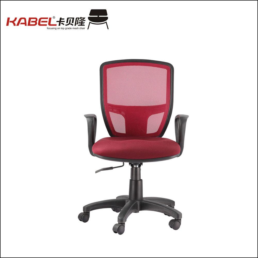 Calidad <span class=keywords><strong>Superior</strong></span> <span class=keywords><strong>ergonómico</strong></span> back office Silla de escritorio