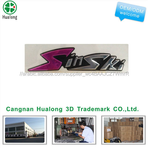 القرن الجديد sinsk استخدام الشعار من قبل شركة تصدير الدراجة الصينية من المعرض الذي القدرة الإنتاجية الكبيرة