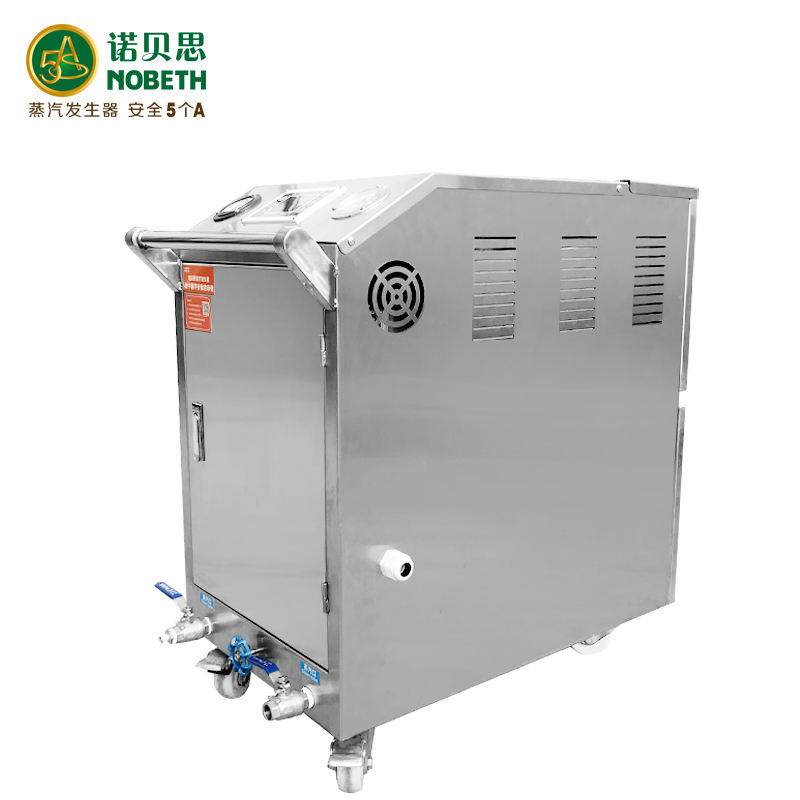 High quality stainless steel steam car wash machine rim cleaning with steam