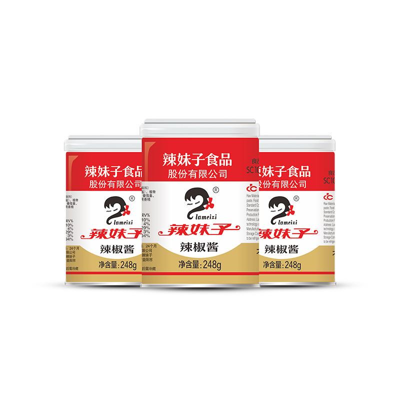 248g halal food recommended low-calorie chili sauce hot pot chili sauce bibimbap seasoning sauce