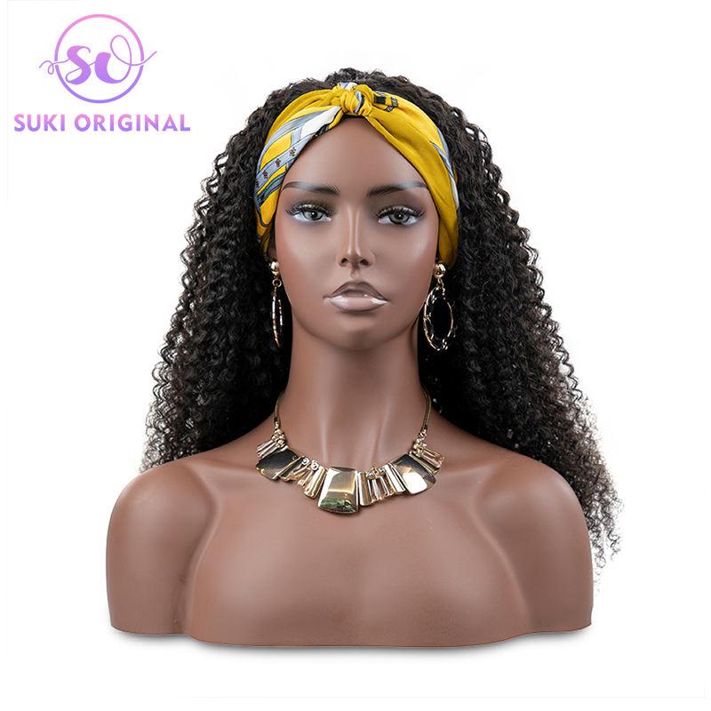 Bán Buôn 1b Con Người Tóc Afro Kinky Xoăn Headband Tóc Giả 12a Brazil Tóc Con Người Đầy Máy Làm Tóc Giả