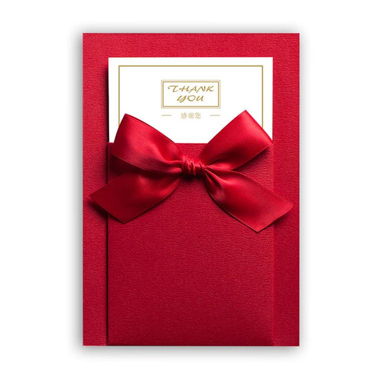 Sobres de papel de tarjeta de invitación de boda, los fabricantes venden encantadora tarjeta de felicitación con cinta
