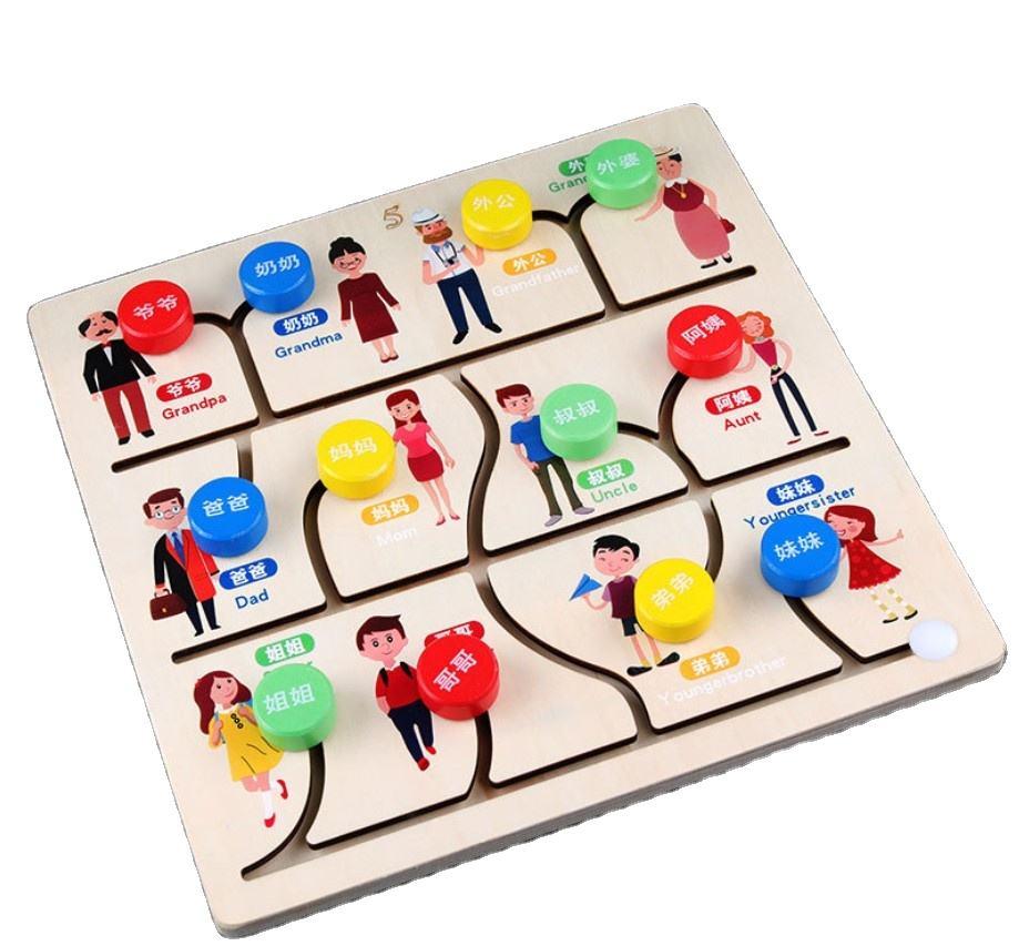 Amazon Venta caliente niños <span class=keywords><strong>móvil</strong></span> emparejado papel de familia cognitivo emparejamiento juguetes 2020 nuevo estilo inicio cogniti