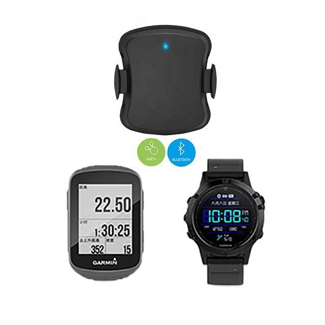 Беспроводной Bluetooth и ANT + Датчик скорости велосипеда Chileaf