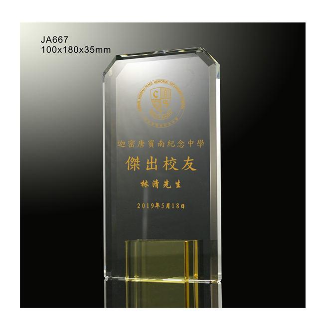 تصميم جديد جودة عالية الطباعة الكريستال جائزة الزجاج trophyJA667