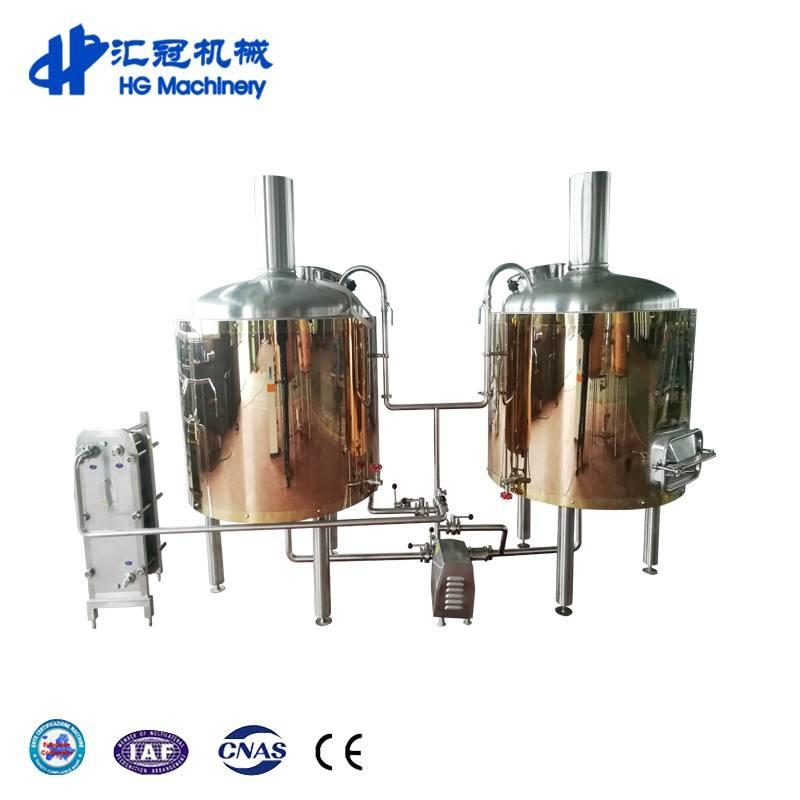 Мини-пивзавод производительностью от 100 до 2000 л/цикл.