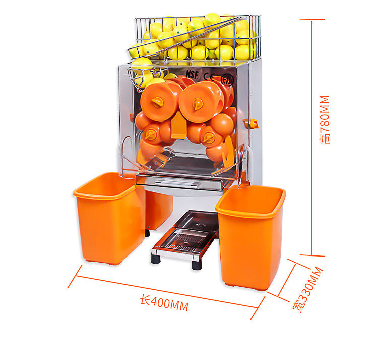 automatic fresh squeezed orange juice making maker machine