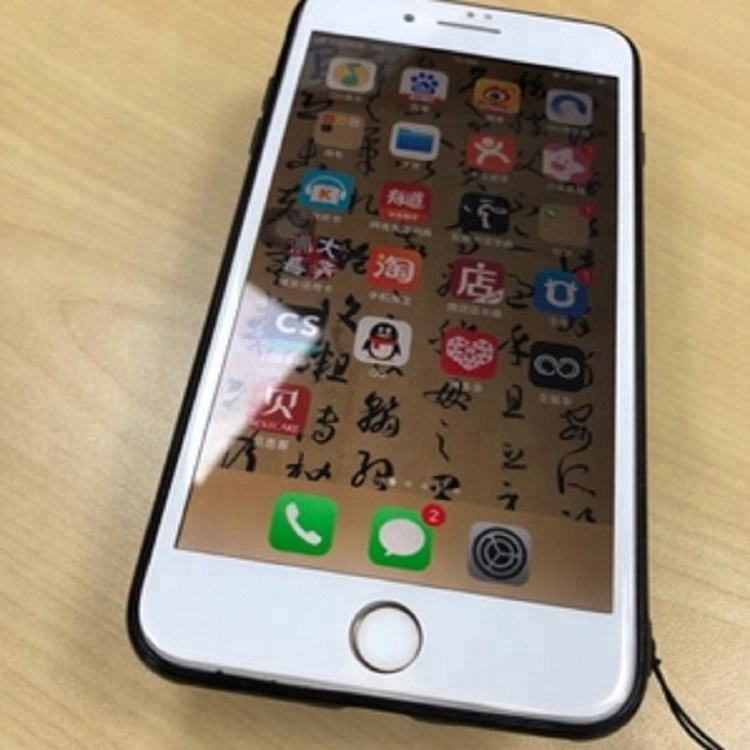 Commerce Assurance 4.7 pouces Téléphone Anti-Espion Protecteur D'écran Film pour iPhone 8/8 plus
