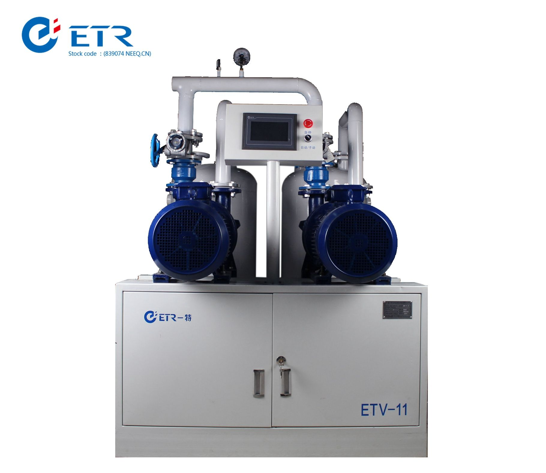 Hospital Vacuum System for Exporting Specially with Ce/ISO/TUV