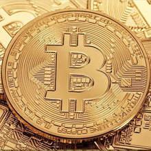 az alibaba elfogadja a bitcoint)