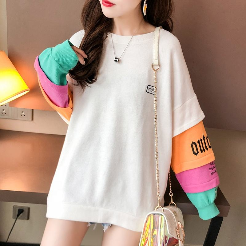 Extra large size women's two-piece long-sleeved t-shirt female spring and autumn Korean version of the student fat mm shir