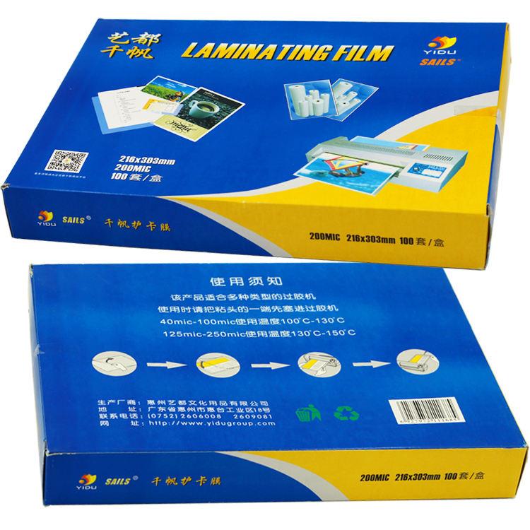 Impressora a jato de tinta a4 200mic papel fotográfico, saco revestido por filme plástico, filme termoplástico