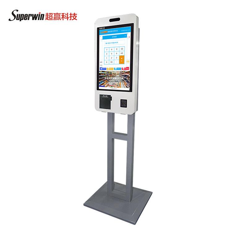 Android/Windows all in one pos terminal pos impressora inteligente inteligente serviço self checkout com 58 milímetros