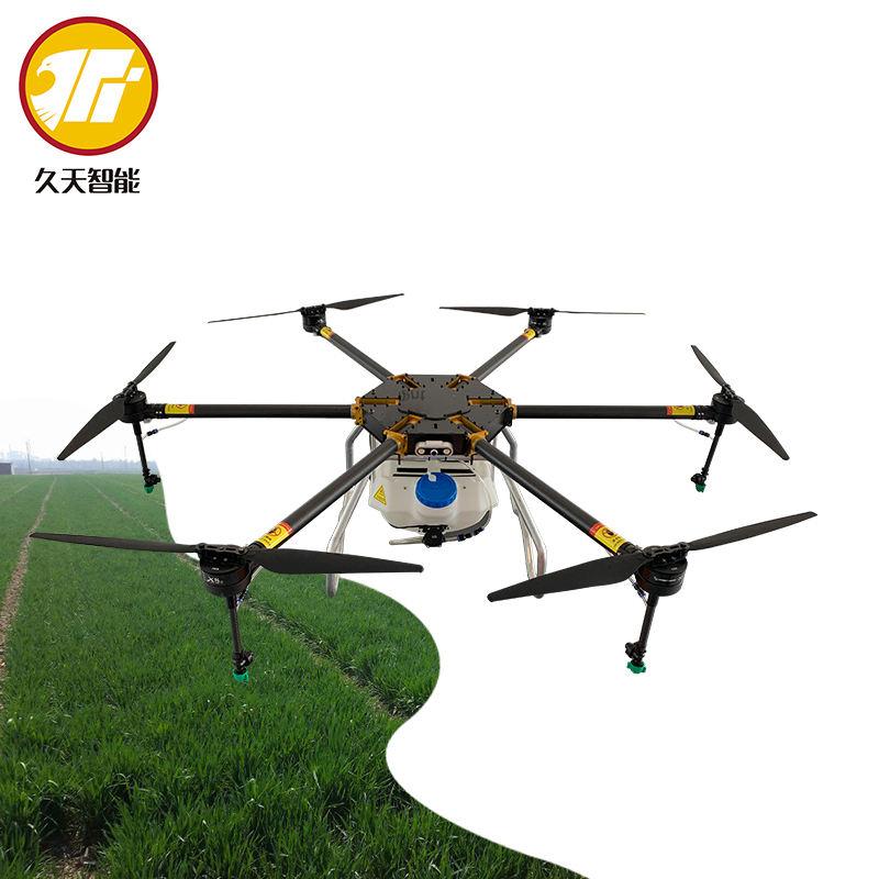 De gran capacidad agrícola UAV pulverizador de drone <span class=keywords><strong>orchard</strong></span>