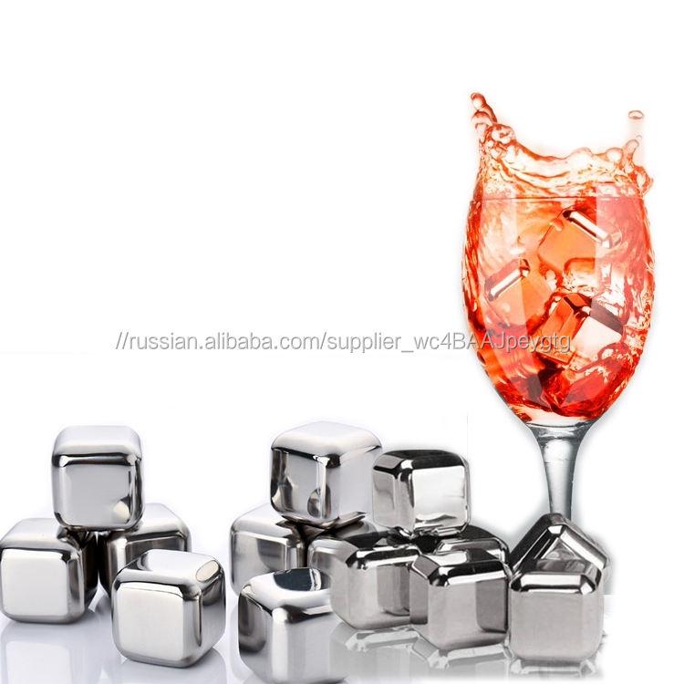304 нержавеющая сталь кубик льда, льда таблетки <span class=keywords><strong>вина</strong></span> камень Тартар cube Творческий Графин виски подарок