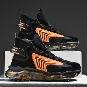 Fashionable design sneaker For Skaters - Alibaba.com