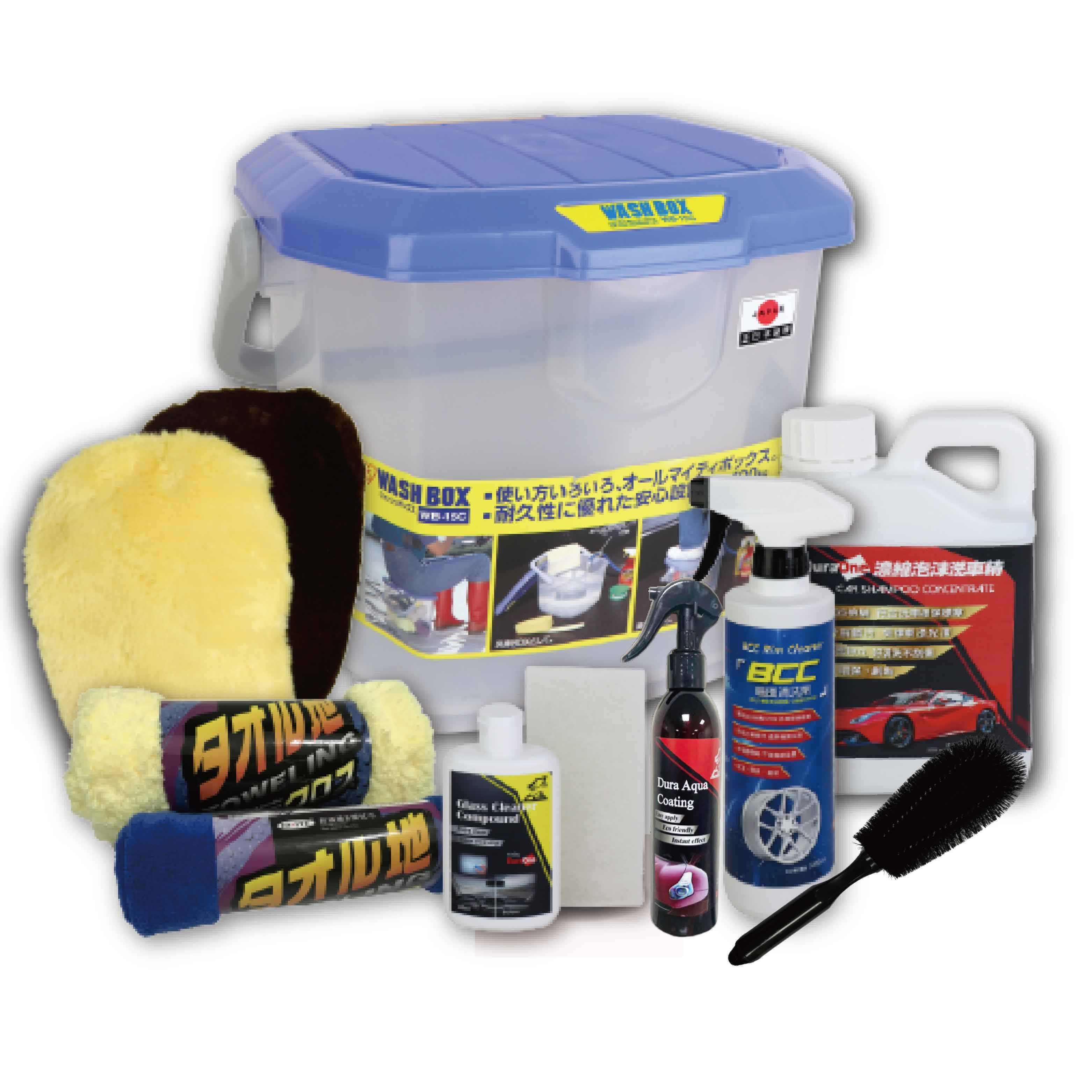 Car Care <span class=keywords><strong>Set</strong></span> Cleaning <span class=keywords><strong>Wassen</strong></span> Care <span class=keywords><strong>Tool</strong></span> Kit Microfiber <span class=keywords><strong>Auto</strong></span> <span class=keywords><strong>Wassen</strong></span> Detaillering Kit Car Cleaning <span class=keywords><strong>Set</strong></span>