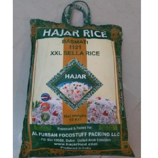 Premium Quality Basmati Rice, Long Grain Basmati Rice, Biryani Rice