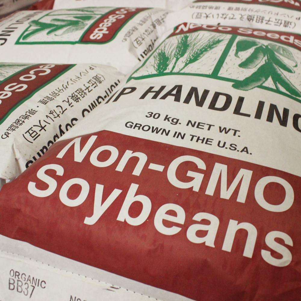 ( With Discount ) Non-GMO Soybean