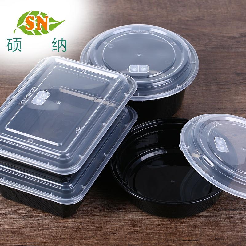 Хорошее качество оптовая одноразовые пластиковые Бенто-Ланч