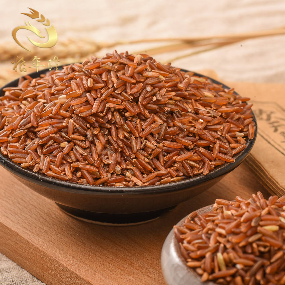 Natural Top Quality Organic Red Rice Long Grain Rice Pollution-free Red Cargo Rice