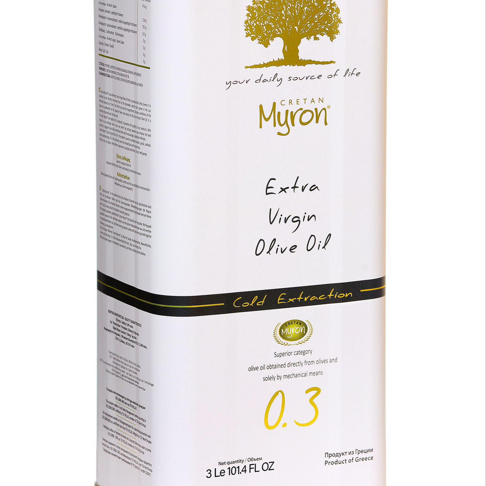Extra Virgin Olive Oil High Quality 100 Natural