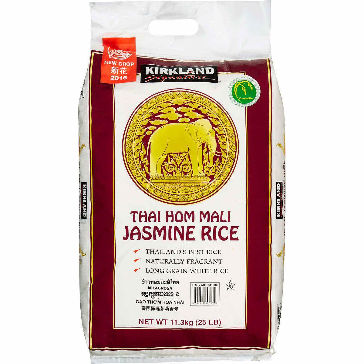 Vietnam Jasmine Rice 100% Premium Grade